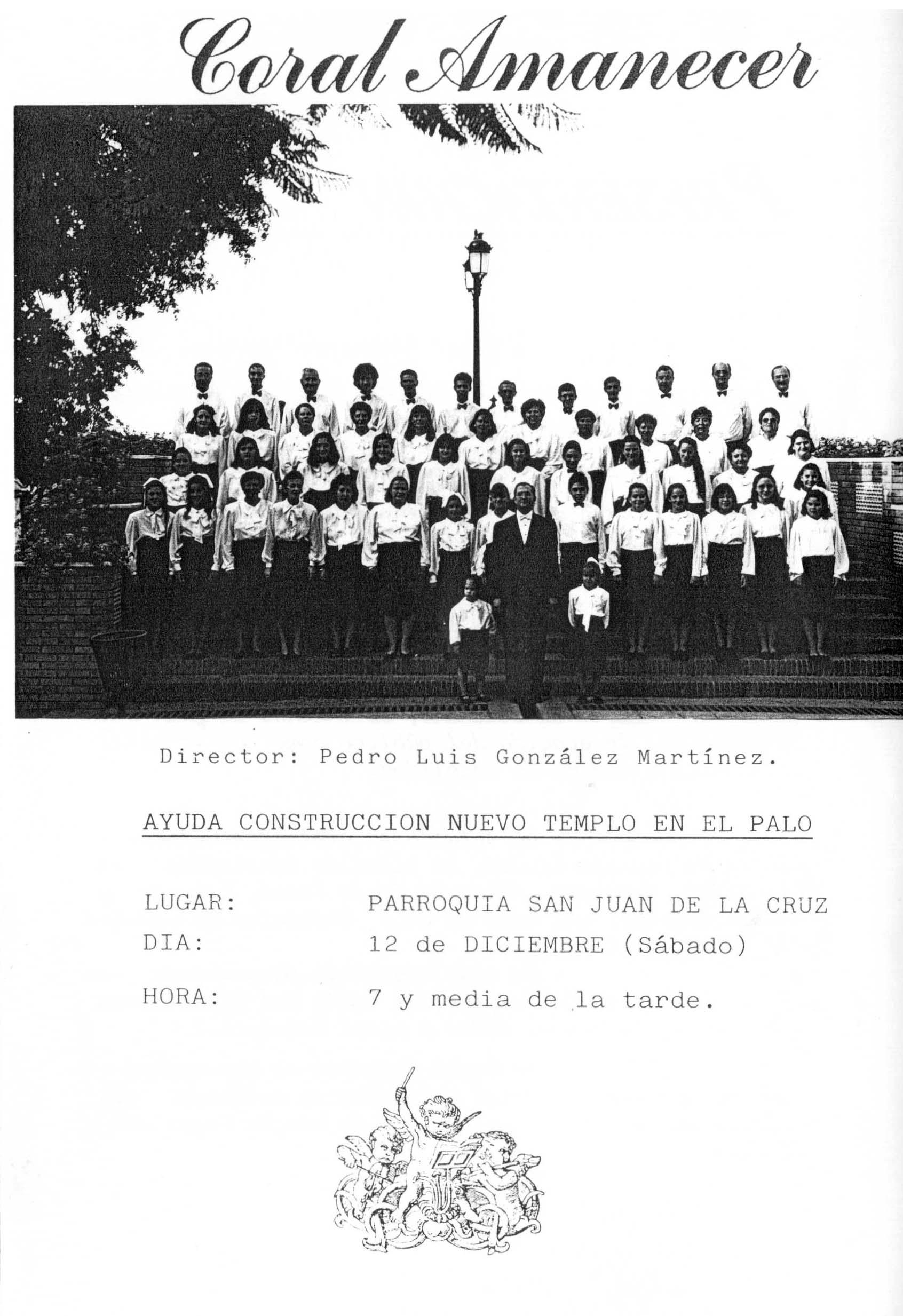 1992-12-12